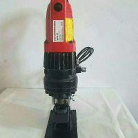 手提式电动冲孔机不锈钢板冲孔机价格优惠