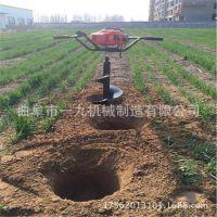 一九手提式汽油植樹挖坑機 單人操作植樹挖坑機 車載式挖坑機