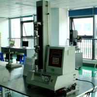 广州市森特自动化控制技术有限公司