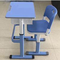 中小学课桌椅国家标准-中小学生课桌椅标准-小学课桌尺寸国家标准