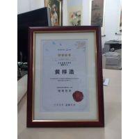北京唐人轩 画框 画框制作