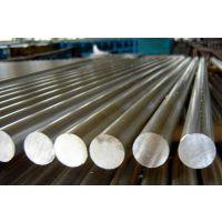 供应丽水2205双相不锈钢棒 直径150mm圆钢价格 2205光亮棒切割零售 货真价实 发货快