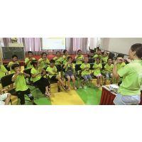 小学托管班-晋级教育-小学生托管班加盟