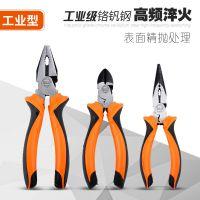钳子工具工业级 尖嘴钳6寸8寸 电工多功能钢丝钳老虎钳斜嘴钳