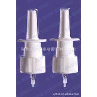 供应20口径鼻腔喷雾器