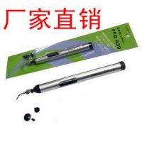 高档真空吸笔 FFQ939吸笔 送三个吸盘 真空吸笔 贴片元件IC吸笔