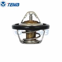 天博节温器 适用于陆风长安汽车 1306010-01 海马东风小康