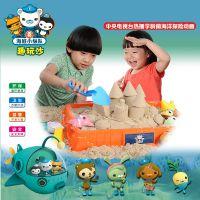 儿童玩具沙火星动力魔力沙套装安全橡皮泥男女孩挖散沙子