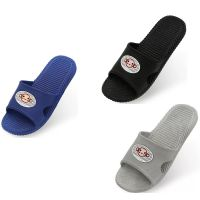 夏季情侣款男女塑料拖鞋PVC软底防滑防水家居凉拖鞋