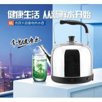 加厚不锈钢电热水壶自动断电大号烧水壶加热壶大容量电水煲4L5L6