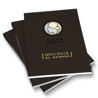 金融投资理财宣传册画册设计,顺德公司画册设计