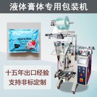 全自动酸牛奶包装机 袋装牛奶包装机 汉诚供应乳酸菌饮料灌装机械