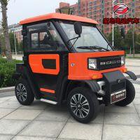 宝岛电动汽车成人两座老人代步车小型电动轿车四轮车新能源电瓶车