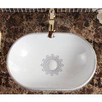 台中盆半嵌入式艺术台面椭圆形陶瓷洗手面盆