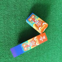 厂家定制玩具盒卡盒手机线据数彩盒手机皮套包装盒化妆品卡盒