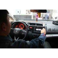 汽车音响改装|南京汽车音响改装|南京汽车音响改装公司