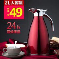 邦格尼家用保温壶大容量保温瓶暖壶热水瓶欧式304不锈钢开水壶2L