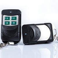 金属大推盖黑色外壳学习码遥控器卷帘门遥控器自动车衣无线遥控器