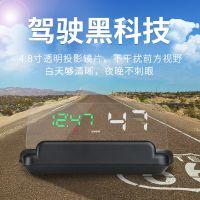 车载HUD抬头显示器汽车通用OBD行车电脑平视速度高清投影仪C5