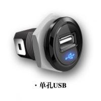 客车汽车车载USB便携式嵌入充电器
