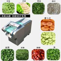 普航QCJ-1000型三相电带四把刀 全自动不锈钢大白菜切菜机 年糕火锅店切年糕机