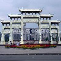 长期供应古建石雕牌坊 五门大型石牌楼 免费安装石牌坊
