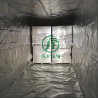 铝箔编织布材料 集装箱隔热保温铝箔袋