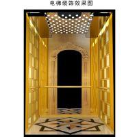 燕郊电梯销售