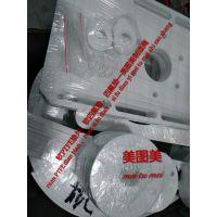 四氟乙烯垫片,四氟垫片老厂家,中国驰名品牌商标 美图美