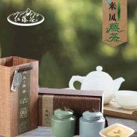 红藤谷养生茶