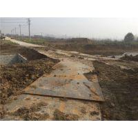 武汉铺路钢板-世纪家扬钢板出租-工地铺路钢板