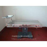 厂价供应 a动物手术床DWV-II 精迈仪器