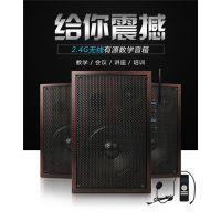 香港教学音箱-悦欣厂家研发-无线教学音箱