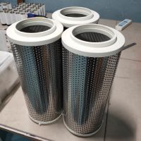 煤矿支架先导高压泵站反冲洗滤芯10870020125