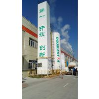 广西深冷制氮设备JN5001-A1丨广州锦华工业科技丨