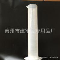 塑料 量筒 2000ML 带刻度 优质PP材料 规格齐全  量大优惠