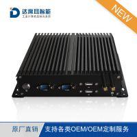 高性能无风扇嵌入式工控机_自带6com6USB接口