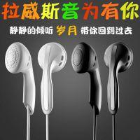 拉威斯 S12迷你电脑手机耳机mp3通用耳塞式入耳式带麦K歌线控耳机