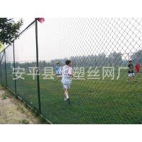 【厂家直销】护栏、菱形护栏、勾花护栏、球场围栏、篮球场护栏