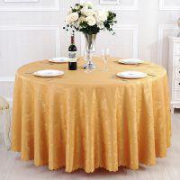 店酒圆桌桌布布艺台布茶几布欧式餐厅饭店餐桌布方桌布圆形台桌