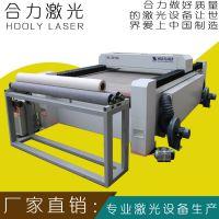 激光裁布机自动送料激光裁床 沙发布料裁剪机 自动排版激光下料机