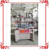 丝网印刷机 环保布袋印花机 服装平面印花机 打广告布匹印花机