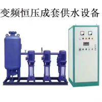 上海漫洋牌事业单位给水多级泵XBD14.3/1.11-(I)25*13-4KW