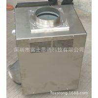 厂家直销注塑厂塑机辅机专用金属分离器 北京 天津 河北 保定