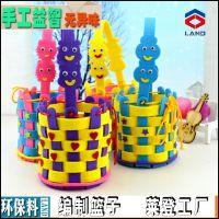 创意无纺布编织篮儿童DIY手工制作材料包不织布幼儿园亲子玩具