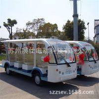 湖南张家界长沙8-14座电动观光车,凤凰古城景区观光电瓶车厂家