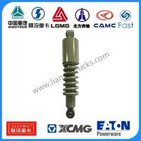 中国重汽豪沃斯太尔配件 70矿车配件 WG1642440088减震器