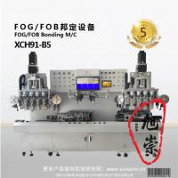 供应FOG/FOB邦定机