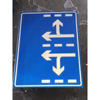 公路马路反光安全限速标志牌厂家铝合金金属 道路禁令消防旅游公路指示牌 交通安全设施路牌多钱一个