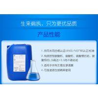 MDC220贝迪阻垢剂多少钱一桶 GE通用反渗透膜抑垢剂 膜抗污染除垢剂